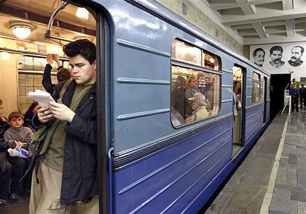 Участок Калиниско-Солнцевской линии метро закроют на10 дней с19декабря