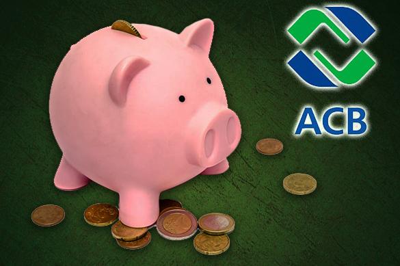 АСВ отбирает деньги у вкладчиков