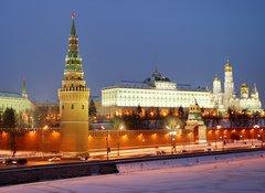 В Москве появятся 10 новых смотровых площадок