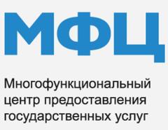 Во Внуково открывается новый МФЦ