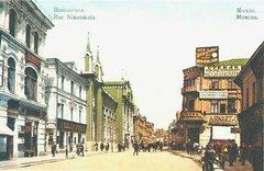 Краевед расскажет о памятниках Никольской улицы