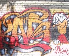 Эксперт: граффитчиков не испугает повышение штрафов