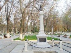 Асфалт в Пушкинском сквере заменят гранитом