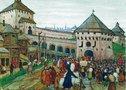 История столицы: Древняя Москва XVI - XVII веков