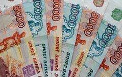 Обсуждение госзакупок начнется с 500 млн рублей