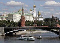 Москва признана самым привлекательным городом РФ