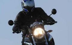 Байкеры будут ездить с аварийной картой в шлемах