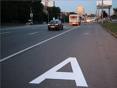 За московскими нарушителями будут наблюдать автобусы