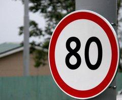 На четырех улицах Москвы разрешенная скорость увеличилась до 80 км/ч
