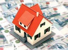 Со следующего года в стране будет введен единый налог на недвижимость
